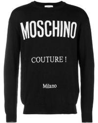Moschino - Sweatshirt Aus Wollstrickjacquard - Lyst
