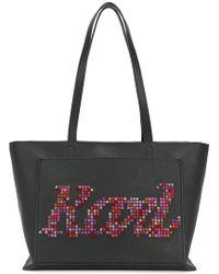 Karl Lagerfeld - Pixelated Logo Tote - Lyst