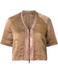 Transit - Zipped Cropped Jacket - Lyst