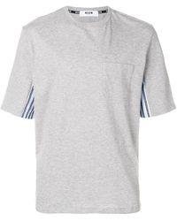 MSGM - Stripe Panel T-shirt - Lyst