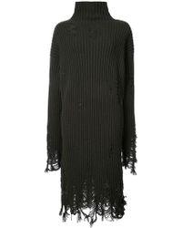 Yang Li - Frayed Sweater Dress - Lyst
