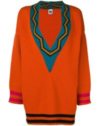 M Missoni - V-neck Oversized Sweater - Lyst