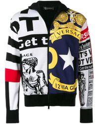 Versace - Contrast Patch Zipped Jumper - Lyst