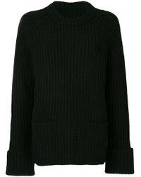 Yohji Yamamoto - Oversized Knitted Sweater - Lyst