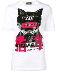 DSquared² - Year Of The Pig T-shirt - Lyst
