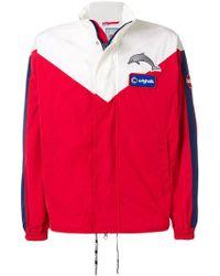 Colmar - Logo Band Lightweight Jacket - Lyst