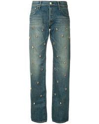 Tu Es Mon Tresor - Bijou Pearl Jeans - Lyst