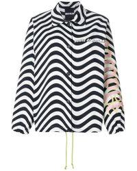 House of Holland - Zebra Print Jacket - Lyst