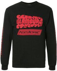 Hysteric Glamour - Sweat à logo imprimé devant - Lyst