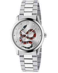 Gucci Часы 'g-timeless' 38мм - Многоцветный