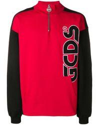 Gcds - Logo Zipped Up Sweatshirt - Lyst