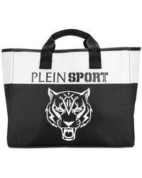 Philipp Plein - Printed Large Tote Bag - Lyst