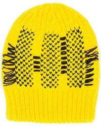 Y-3 - Woven Knit Beanie - Lyst