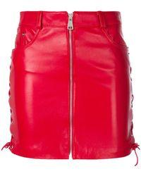 Manokhi - Short Zipped Skirt - Lyst