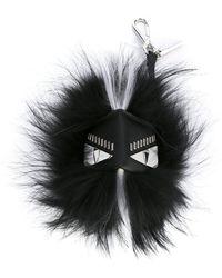 Fendi | Feather Trim Face Keyring | Lyst