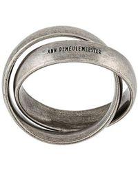 Ann Demeulemeester - Embossed Linked Rings - Lyst