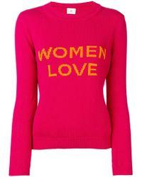 Peuterey - Women Love Jumper - Lyst