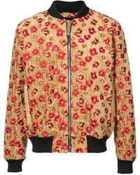Philip Ayler - Floral Bomber Jacket - Lyst