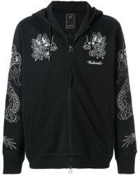 Maharishi - Dragon-embroidered Zip-up Hoodie - Lyst
