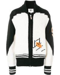 Gant Rugger - Zipped Chunky Knit Cardigan - Lyst