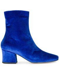Dorateymur - Sybil Ankle Boots - Lyst