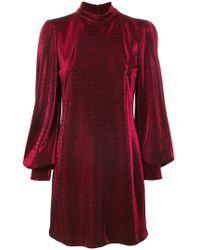 Plein Sud - Metallic Fitted Dress - Lyst