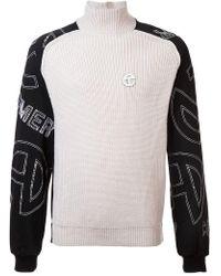 Telfar - High Neck Sweatshirt - Lyst