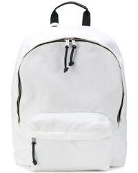 Maison Margiela - Oversized Backpack - Lyst