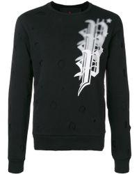 Philipp Plein - Fresh Print Sweatshirt - Lyst