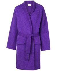 Laneus - Belted Cardigan Coat - Lyst