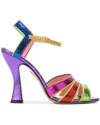 Charlotte Olympia - Isla Rainbow Sandals - Lyst