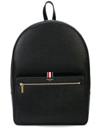 Thom Browne - Large Round Top Backpack - Lyst