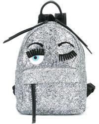 5697aebbe119 Chiara Ferragni - -  flirting  Glitter Backpack - Women - Leather polyester  -