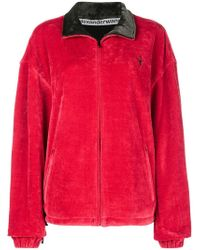 Alexander Wang - Zipped Jacket - Lyst