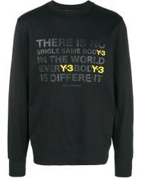 Y-3 - Slogan-print Sweatshirt - Lyst