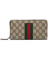 Gucci - Beige Web GG Supreme Zip Around Wallet - Lyst
