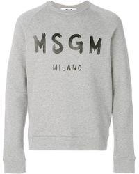 MSGM - Logo Printed Sweatshirt - Lyst
