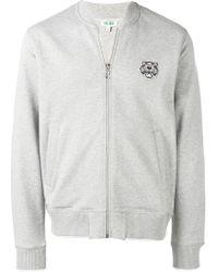 KENZO - Zipped Up Sweatshirt - Lyst