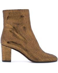 L'Autre Chose - Heeled Boots - Lyst