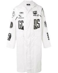 Gcds - Printed Raincoat - Lyst