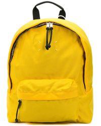 Maison Margiela - Minimal Zippered Backpack - Lyst