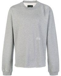RTA - Distressed Severed Hem Sweatshirt - Lyst