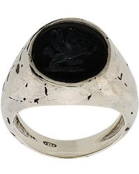 Eleventy - Signet Ring - Lyst
