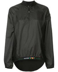 The Upside - Zipped Neck Jacket - Lyst