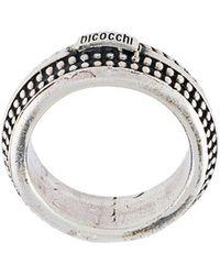 Emanuele Bicocchi | Engraved Ring | Lyst
