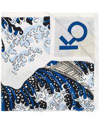 KENZO - Wave Print Scarf - Lyst