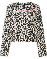 Pinko - Leopard Print Jumper - Lyst