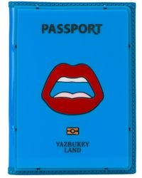 Yazbukey - Passport Case - Lyst