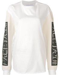 Facetasm - Logo Print Sweatshirt - Lyst