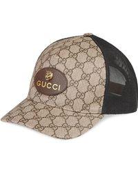 0b0951e248b Gucci Tigers Print GG Supreme Baseball Hat for Men - Lyst